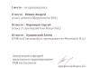 instrymentovka-2