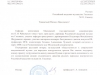 Приглашение кафедры композиции Московской консерватории