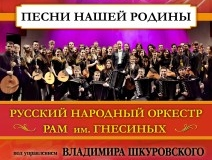 22.Душа-России-Геленджик-212x300