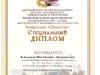 Музыкальная Московия 2011