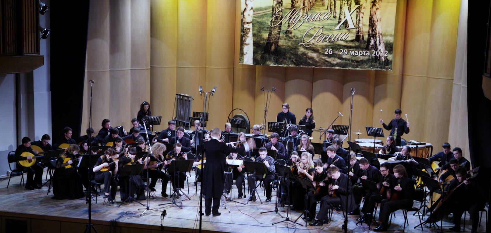 На Всероссийском фестивале Современной музыки