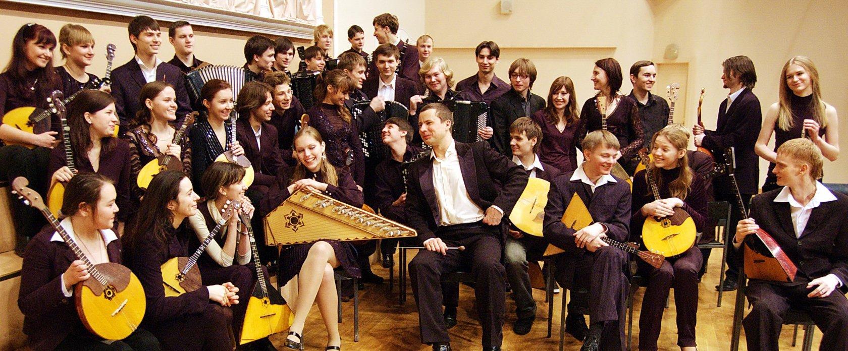 Русский народный оркестр