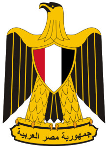 egypt_coat_of_arms