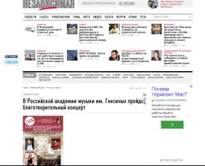 Снимок экрана 2014-05-12 в 17.16.28