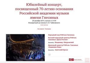 Снимок экрана 2014-11-30 в 15.20.20