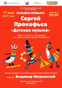 Montazhnaya_oblast_1_kopia_6-50